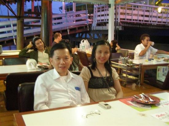 ร้านแดรี่ควีน เมืองนนทบุรี