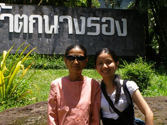 เที่ยวเมืองไทย