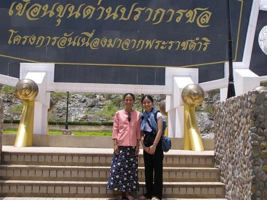 เที่ยวเมืองไทยเขื่อนขุนด่านปราการชล