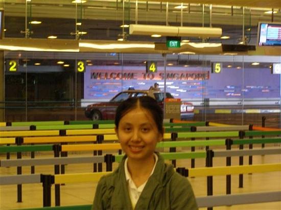 สนามบินสิงค์โปร์